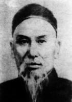 Ян Лучань